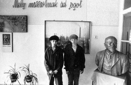 Nincs kegyelem az 1956-os ifjúságnak - egy diákmozgalom és felszámolásának rövid története
