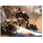 Kelmefestőből herceg: Jean Lannes, Napóleon tábornoka