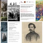 Heti Ajánló 2019/49. | A népek tavaszától a szocializmus bukásáig