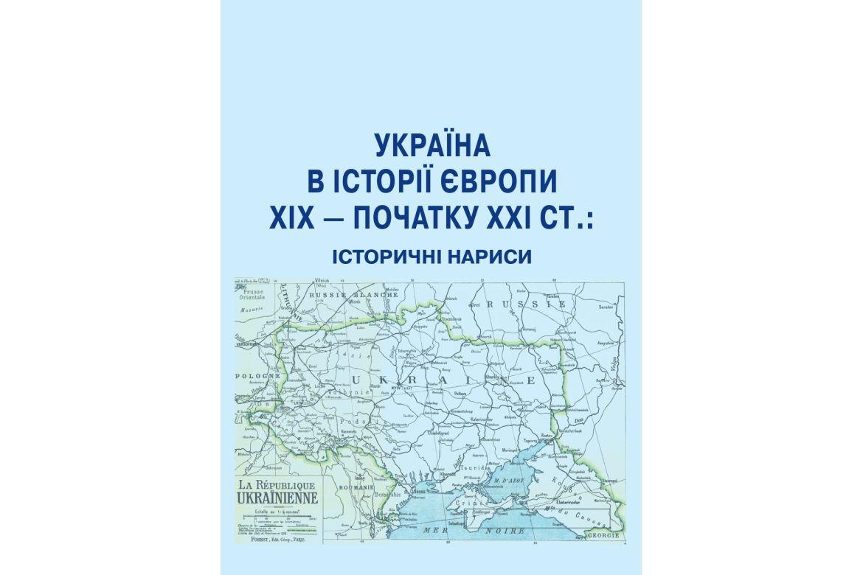 Ukrajna Európa történetében: egy frissen kiadott ukrán társmonográfia ismertetése